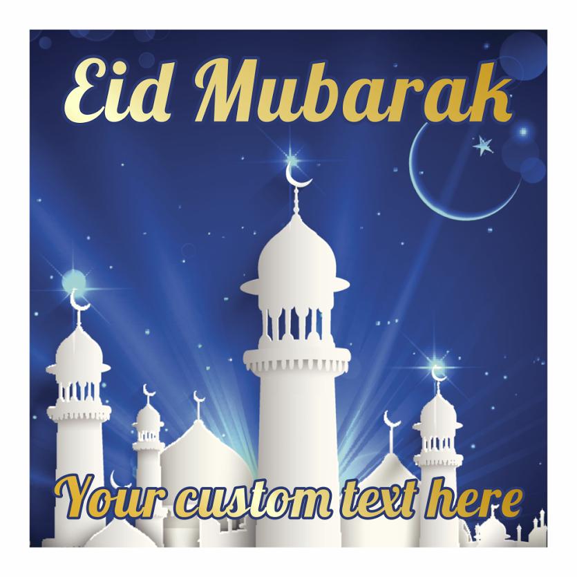 Eid Mubarak Stickers: Design Ramadan Stickers